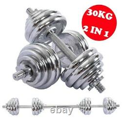 30 kg Adjustable Gym Equipment Dumbbell 2 in 1 Dumbbell/Barbell Home Fitness
