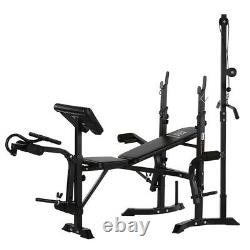 ADJUSTABLE LIFTING WEIGHT BENCH With Squat Rack Workout Leg Developer Curl Black